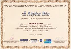 Сертификат имплантации системами Alpha Bio