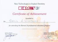Сертификат Biomet Димитрович